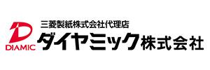 ダイヤミック(株)