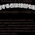 20180518講演会